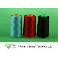 China Excellent Evenness Polyester Core Spun Thread Dyed Ring Spun For Sewing wholesale