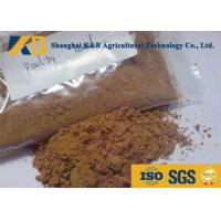 China 65% Crude Protein Animal Cattle Feed Supplements Rich Amino Acid And Omega wholesale