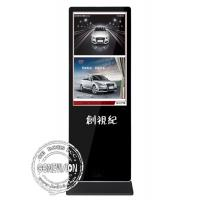 China Commercial 43 Inch Propaganda Infrared Touch Screen Kiosk Interactive Digital Signage Display wholesale