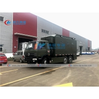 China 6X6 Dongfeng Military Off Road Mobile Kitchen Truck wholesale