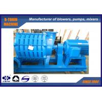 China Low Noise Multistage Centrifugal Blower , wastewater treatment air blower wholesale