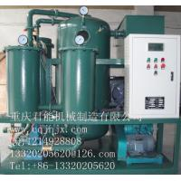 China RZL-100  High vacuum used lubrciant oil purifier,cleaning machine,Used Oil Purification wholesale