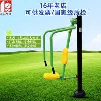 China life fitness gym equipment wholesale good quality professional commercial outdoor fitness equipment wholesale