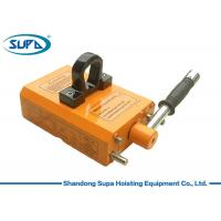 China Scrap Metal Permanent Magnetic Lifter PML-A 100kg Capacity Strong Attraction wholesale