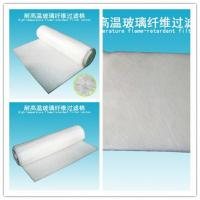 China 100pa Fiberglass High Temperature Filter Media For Avoid Chemical Erosion wholesale