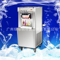 Quality Ice Cream Machine For Fashionable for sale