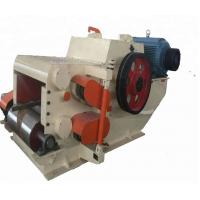 PLC Control Industrial Wood Chipper With Belt Conveyor For MDF / OSB
