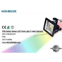 China PIR Motion Sensor Warm White 50W Led Flood Light Led Tennis Court Flood Lights Industrial Outdoor wholesale