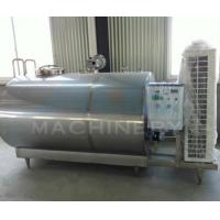 China 1000litres Sanitary Milk Cooling Tank 5000L Stainless Steel Milk Refrigeration Tanks Price WITH CIP wholesale