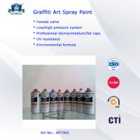 China Aerosol Graffiti Art Lacquer Spray Paint 400ml For Indoor  Outdoor Decoration wholesale