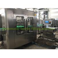 China Fully-Automatic Glass Bottle Hot Mango Juice Filling Machine With One Year Warranty wholesale