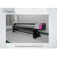 China Vinyl HD Eco Solvent Printing Machine Automatic Galaxy UD 251LC wholesale