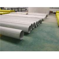 "China Stainless Steel Welded Pipe ,GOST 9940-81 / GOST 9941-81 08Х18Н10, 08Х18Н10Т, 12Х18Н10Т 12"",14"", 16"", 18"", 20"", 24"". 28"" wholesale"