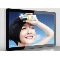 China 55 / 60 / 65 Inch Large Wall Mounted Digital LCD Advertising Display Signage wholesale
