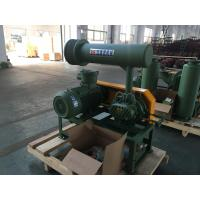 Buy cheap 10-80 kpa army green BK 6015 Three Roots Blower for waste water treatment from wholesalers