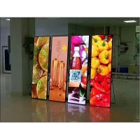 China Imira P2 P2.5 P3 HD Video Poster advertising LED screen Mirror panel wholesale