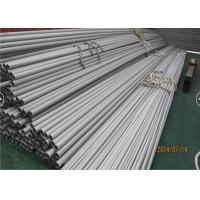"""China Stainless Steel Seamless Pipe, ASTM B677 / B674  UNS N08904 / 904L /1.4539 / NPS: 1/8"""" to 8"""" B16.10 & B16.19 wholesale"""