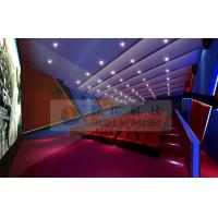 China High definition 4D Theater System wholesale