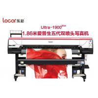 China 1.9M Easy Operation Indoor Printing Machine , wide format inkjet printer Stable Performance wholesale