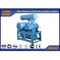 China 100KPA 2400m3/hour Rotary Positive Displacement Blower for Petrochemical Industry wholesale