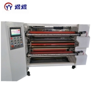 China PET PVC Plastic Film 150M/Min Duplex Slitter Rewinder Machine wholesale