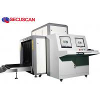 China Airport Scanning X Ray  Baggage scanner 24bit Processing Real Time on sale