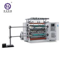 Quality 380v 50Hz High Speed Slitting Machine for Paper and Plastic Film for sale