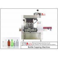 China High Qualified Rate Rotary Bottle Capping Machine For 50ml-1L Pesticide Bottles 120 CPM wholesale