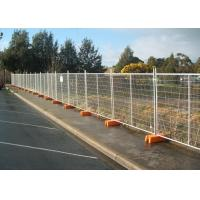 China Interlocking Removable Steel Temporary Fencing , Portable Fence Panels wholesale