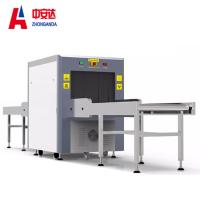 Buy cheap Automatic Alarm X Ray Airport Scanner , X Ray Baggage Inspection System ZA-6050 from wholesalers