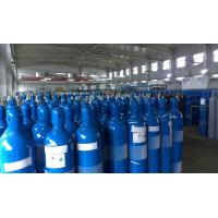 Quality Steel High Pressure 10L / 16L Industrial Compresses Gas Cylinder , Height 495 for sale