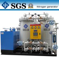 China Marine Nitrogen Membrane Generators , Industrial Production Of Nitrogen Gas wholesale