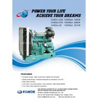 China 176KW-251KW 6DL Series of FAW Diesel Engine wholesale