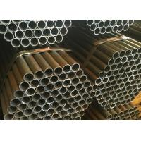 "China Hot Rolled Seamless Carbon Steel Tube , Diameter 1/2"" - 24"" Black Seamless Pipe wholesale"