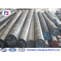 China Forged Engineering Alloy Steel Round Bar SAE52100 wholesale