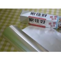 Quality 300 M Length Catering Standard Aluminum Foil 1 Pack In Corrugated Cutter Box for sale