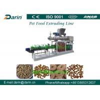Quality Double Screw Pet Food Extruder , Unique Dry Pet Food Production Line for sale