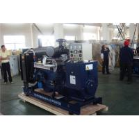 China Flexible / Compact Diesel Generator 50KW Three Phases Lower Harmful Emissions wholesale