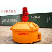 China Input Weight 180kgs Planetary Cement Mixer Refractory Stainless Steel Materials wholesale