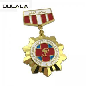 China Custom Martial Arts sports award soft enamel gold metal medal 3D gold custom medal wholesale