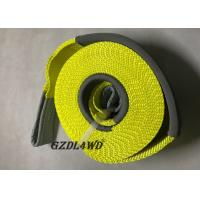 China Towing Snatch Straps 4x4 Off Road Accessories Recovery Kits Chemical Resistant wholesale