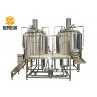 China Pale Ale stainless steel 500L Brewing System  with top manway fermenters wholesale