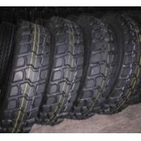 China Truck Tire, Truck Tyres, Radial Truck Tyres wholesale