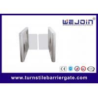 China Auto Glass Lane Swing Barrier Gate for High - Level Aress with read card wholesale