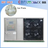 China Fast Food Shops Plate Ice Making Machine , Household Ice Machine Easy Operation wholesale