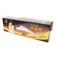 Quality Infrared massage hammer for sale