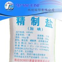 China 99% min rock salts and sea salt sodium chloride manufacturer on sale