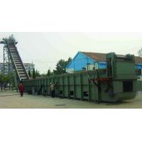 China Durable Submerged Scraper Conveyor For Thermal Power Plant Concentrate Slurry wholesale