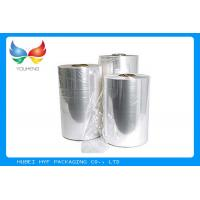 Buy cheap Plastic PVC Heat Shrinkable Film Rolls Blow Molding Processing For Glass Bottle Labels from wholesalers