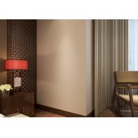 China Non - woven Pure Beige Modern Removable Wallpaper for Bedroom , Hotel wholesale